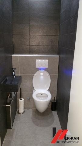Toilet / ER-KAN